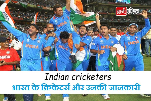 Indian Cricketers Names